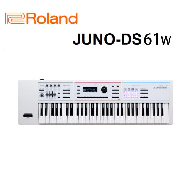 【タイムセール限定1台】Roland(ローランド) / JUNO-DS61W (ホワイト) 61鍵 シンセサイザーの商品レビュー評価はこちら
