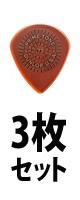Jim Dunlop(ジム・ダンロップ) / P.TONE JAZZXL/GP.73 - ピック 3枚販売 -