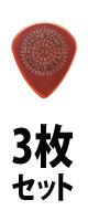 Jim Dunlop(ジム・ダンロップ) / P.TONE JAZZXL/GP.88 - ピック 3枚販売 -