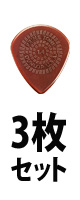 Jim Dunlop(ジム・ダンロップ) / P.TONE JAZZXL/GP.1.4 - ピック 3枚販売 -