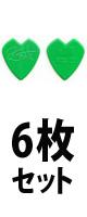 Jim Dunlop(ジム・ダンロップ) / K.Hammett JAZZ3 (47BKH3N) - ピック 6枚販売 -