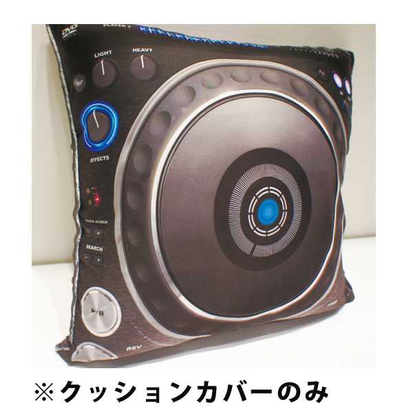 DZONE(ディーゾーン) / CDJ - ミュージカルインストゥルメントクッションカバー -