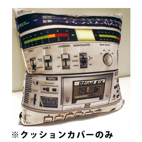 DZONE(ディーゾーン) / Stereo - ミュージカルインストゥルメントクッションカバー -