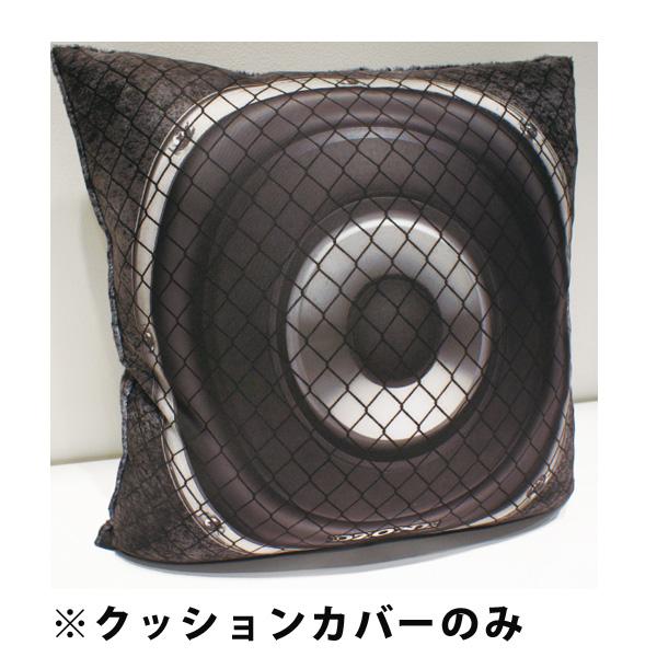 DZONE(ディーゾーン) / Speaker - ミュージカルインストゥルメントクッションカバー -