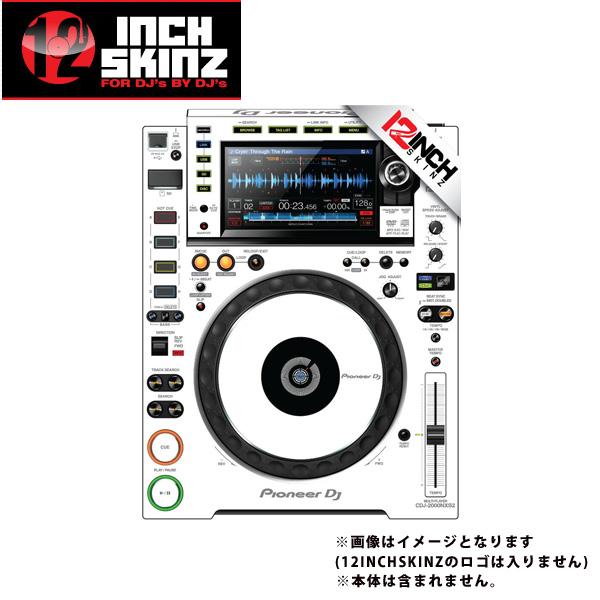 12inch SKINZ / Pioneer CDJ-2000NXS2 Skinz (White/Gray) ペア 【CDJ-2000NXS2用スキン】