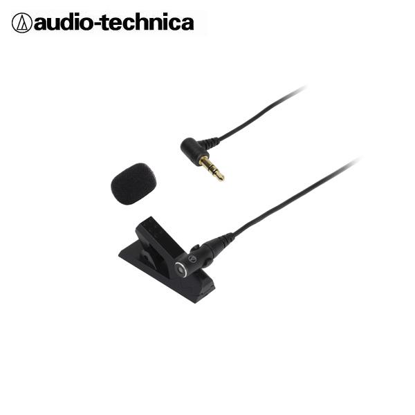 audio-technica(オーディオテクニカ) / AT9904 - コンデンサー  -  《超小型軽量マイクロホン》 タイピンマイク