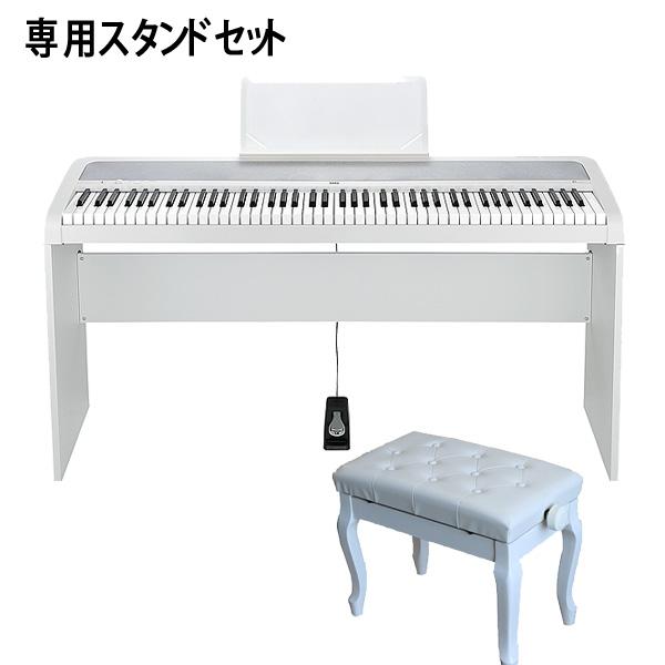 Korg(コルグ) / B1(ホワイト) 【デジタルピアノ専用スタンド(STB1-WH) / 猫足ベンチ(ホワイト)セット】
