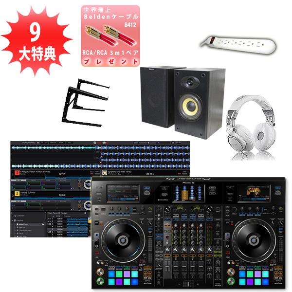 Pioneer(パイオニア) / DDJ-RZX スターターAセット【rekordbox dj 無償】