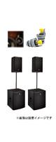 TX1152 / TX1181 1ペアスタンドセット Tour X シリーズ -パッシブスピーカー / サブウーハー [国内正規品5年保証]  2大特典セット
