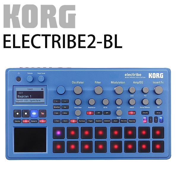 Korg(コルグ) / ELECTRIBE2-BL 【Ableton Live 9 Lite付属】 - ハードウェアシーケンサー / プロダクションマシン -