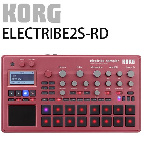 Korg(コルグ) / ELECTRIBE2S-RD 【Ableton Live 9 Lite付属】 - サンプラー機能付 ステップ・シーケンサー -