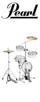 Pearl(パール) / Rhythm Traveler Light リズムトラベラーライト 【RT-5124N #33 ピュアホワイト】 - コンパクト・ドラムセット  - 大特典セット