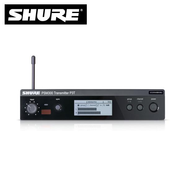 Shure(シュアー) / P3T-JB  PSM300  - インイヤー・モニターシステム  -