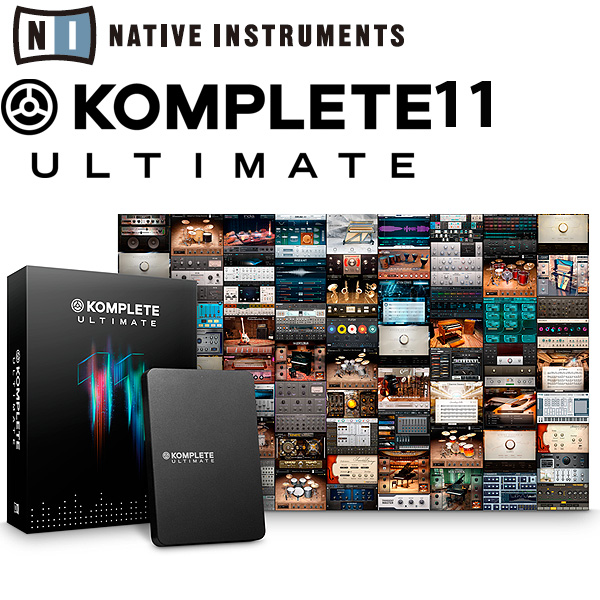 KOMPLETE 11 ULTIMATE / Native Instruments(ネイティブインストゥルメンツ)