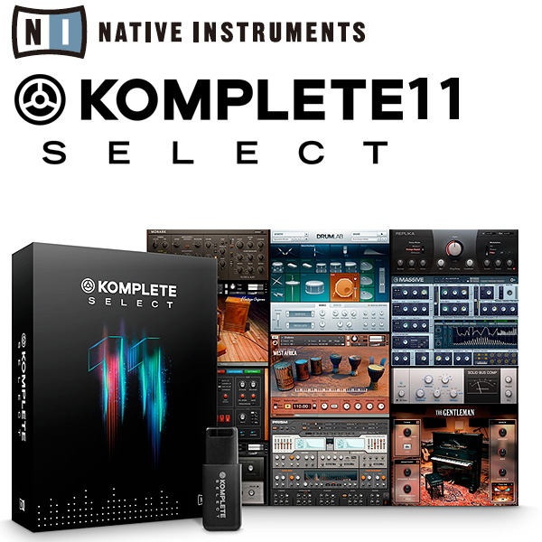 KOMPLETE 11 SELECT / Native Instruments(ネイティブインストゥルメンツ)