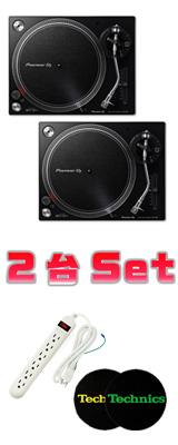 【2台セット】Pioneer DJ(パイオニア) / PLX-500-K ダイレクトターンテーブル 5大特典セット