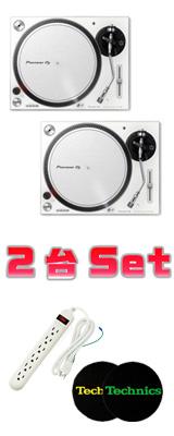 ■ご予約受付■ 【2台セット】Pioneer DJ(パイオニア) / PLX-500-W ダイレクトターンテーブル 【次回納期未定】 5大特典セット