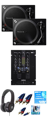 PLX-500-K  / RMX-22i オススメBセット 9大特典セット