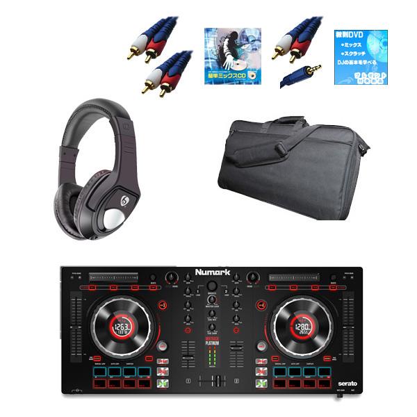 Numark(ヌマーク) MixTrack Platinum 激安初心者モバイルオススメCセット  (Serato DJ Intro 無償)