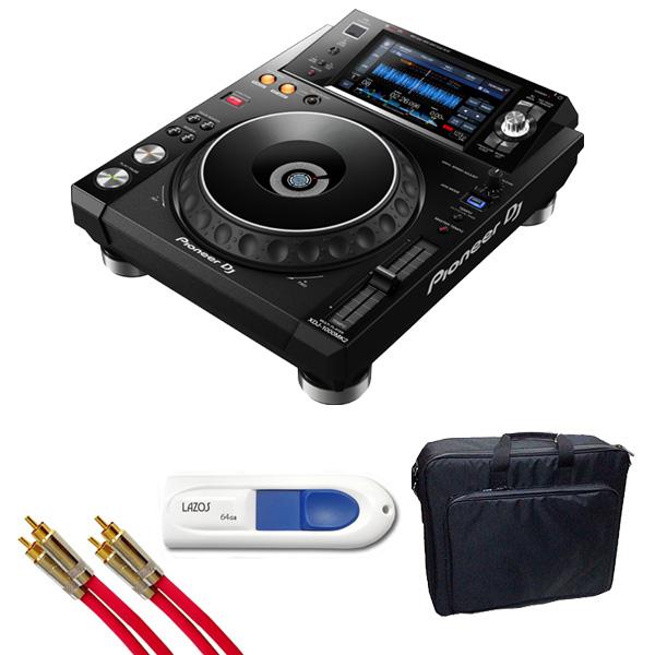 Pioneer(パイオニア) / XDJ-1000MK2 -DJ用マルチプレイヤー-  3大特典セット