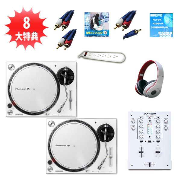PLX-500-W &DIF-1W オススメBセット【9月上旬発売予定】