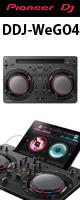【限定1台】Pioneer(パイオニア) / DDJ-WeGO4-K (ブラック) 【rekordbox dj】iPad 「WeDJ」対応『セール』 1大特典セット