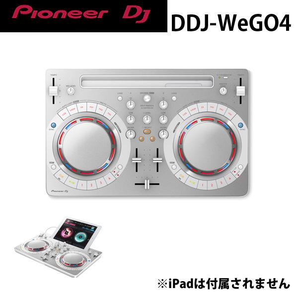 【タイムセール限定1台】Pioneer(パイオニア) / DDJ-WeGO4-W (ホワイト) 【rekordbox dj】iPad 「WeDJ」対応【12,600円OFF!】