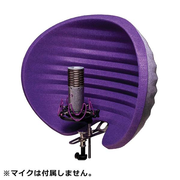 Aston Microphones(アストンマイクロフォンズ) / HALO (AST-HALO) - リフレクションフィルター -