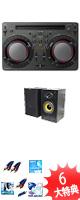 Pioneer(パイオニア) / DDJ-WeGO4-K (ブラック) 激安定番オススメCセット 9大特典セット