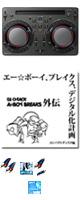 Pioneer(パイオニア) / DDJ-WeGO4-K (ブラック)  激安定番オススメアニソン音ネタセット 7大特典セット