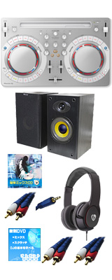 Pioneer(パイオニア) / DDJ-WeGO4-W (ホワイト) 激安定番Bセット 14大特典セット