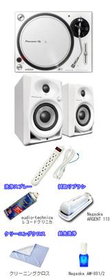 【ホワイトセットセール】Pioneer(パイオニア) / PLX-500-W+DM-40W リスニングセット 2大特典セット