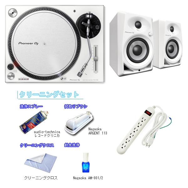 【ホワイトセットセール】Pioneer(パイオニア) / PLX-500-W+DM-40W リスニングセット