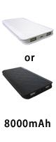 Kellner(ケルナー) / 8000mAh モバイルバッテリー 【スマートフォンを3回フル充電できる大容量モバイルバッテリー】 (※カラーは選べません)