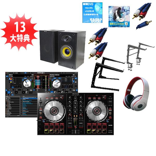 【新春ハッピーセット】Pioneer(パイオニア) / DDJ-SB2 / Serato DJ セット 『セール』『DJ機材』