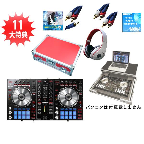 【新春ハッピーセット】Pioneer(パイオニア) / DDJ-SR  フライトケース(レッド)モバイルオススメAセット 『セール』『DJ機材』