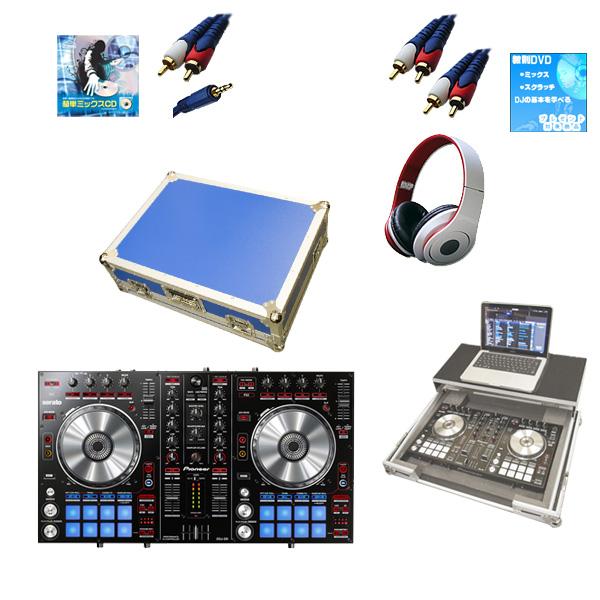 【新生活応援セット】Pioneer(パイオニア) / DDJ-SR  フライトケース(ブルー)激安定番モバイルAセット 『セール』『DJ機材』