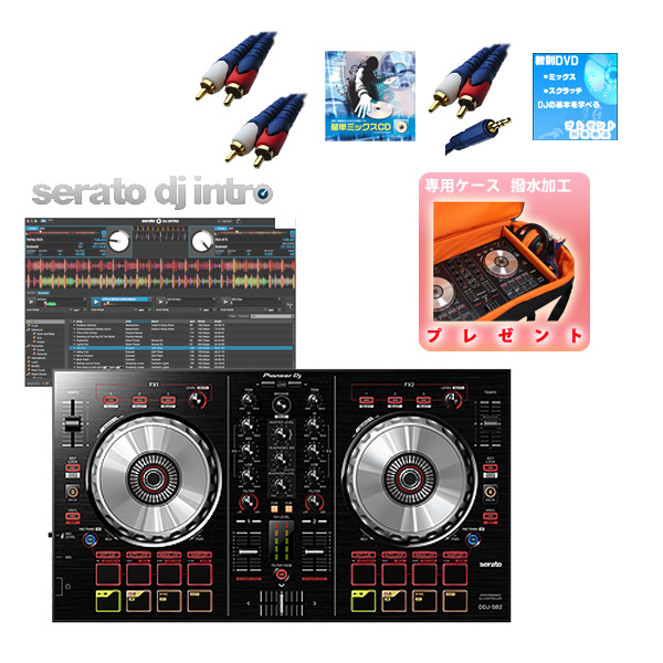 【新春ハッピーセット】Pioneer(パイオニア) / DDJ-SB2 (Serato DJ Intro 無償) 【ソフトケースお得セット!】