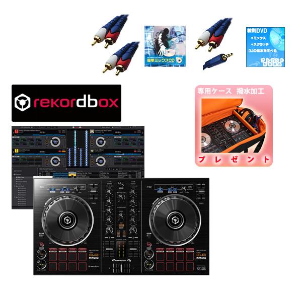 【新春ハッピーセット】Pioneer(パイオニア) / DDJ-RB (REKORDBOX DJ 無償) 【ソフトケースお得セット!】
