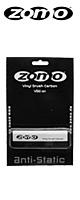 Zomo(ゾモ) / VBC-01 カーボンファイバーブラシ - レコードクリーナー -