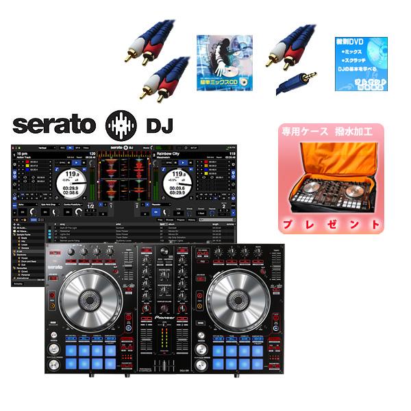 【新春ハッピーセット】Pioneer(パイオニア) / DDJ-SR (Serto DJ 無償) 【ソフトケースお得セット!】