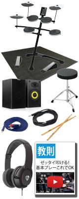 【初心者セットB】Roland(ローランド) / TD-1K 電子ドラム 【Vドラム】 8大特典セット