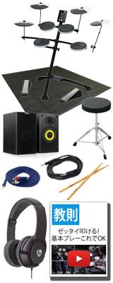 【初心者セットC】Roland(ローランド) / TD-1K 電子ドラム 【Vドラム】 9大特典セット