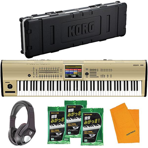 【ハードケースセット】Korg(コルグ) / KRONOS2-88-GD - シンセサイザー -
