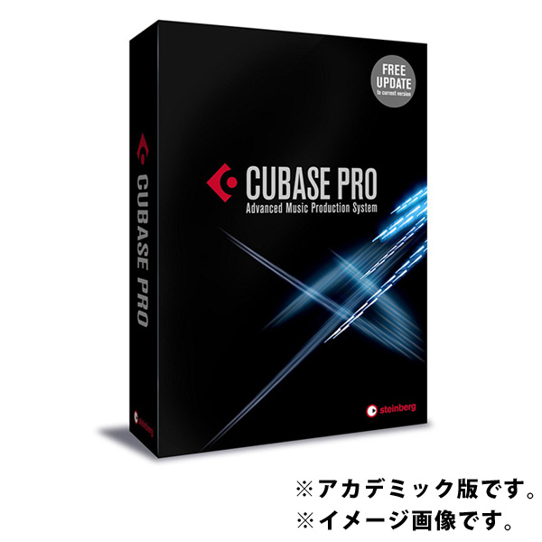 STEINBERG(スタインバーグ) / Cubase Pro 9 (アカデミック版) - 音楽編集 / DAWソフト - 【海外正規流通品/購入制限なし】