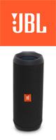 JBL(ジェービーエル) / FLIP4 (ブラック) - 防水Bluetoothワイヤレススピーカー 1大特典セット