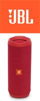 JBL(ジェービーエル) / FLIP4 (レッド) - 防水Bluetoothワイヤレススピーカー 1大特典セット