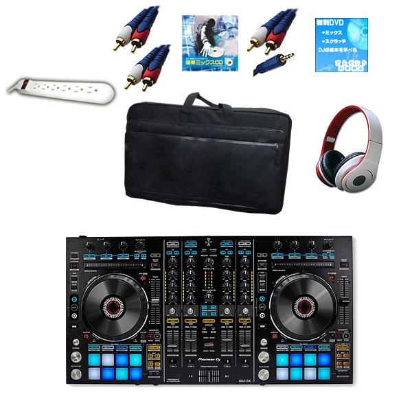 【収納ケースプレゼントキャンペーン】Pioneer(パイオニア) DDJ-RX / ESPC03 【フライトケースお得セット!】 『セール』『DJ機材』