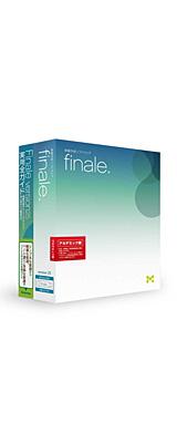 Make Music(メイクミュージック) / Finale 25 【アカデミック版】 ガイドブック付属 - 楽譜作成ソフト -