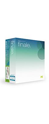Make Music(メイクミュージック) / Finale 25 【通常版】 ガイドブック付属 - 楽譜作成ソフト -